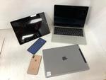 MacBooks, Laptops, Tablets, Headphones & More