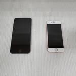 Assorted Apple iPhone 7/7Plus